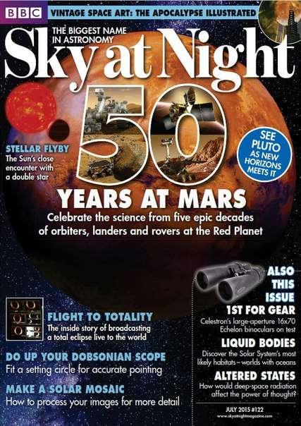 BBC Sky at Night – July 2015 UK