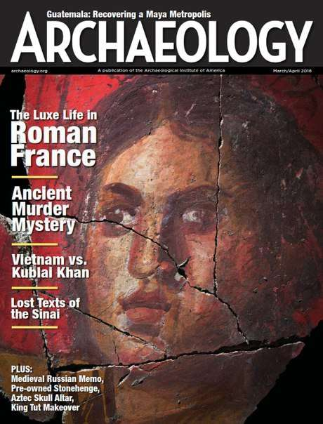 Archaeology – March-April 2016