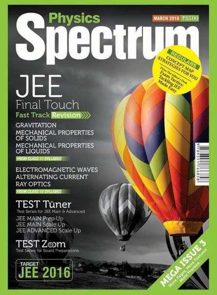 Spectrum Physics – March 2016