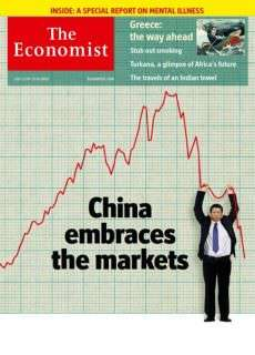 The Economist – JULY 11TH–17TH 2015