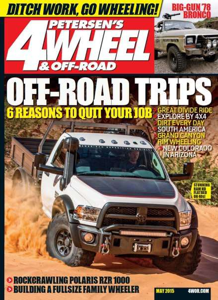 4-Wheel & Off-Road – May 2015