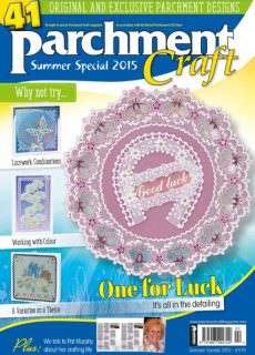 Parchment Craft – Summer Special 2015
