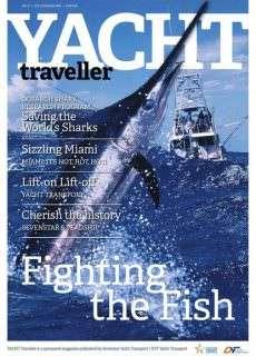 Yacht traveller – No.2, 2015