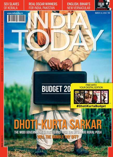 India Today – March 14  2016