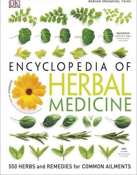 Encyclopedia of Herbal Medicine, 2 edition (2016)