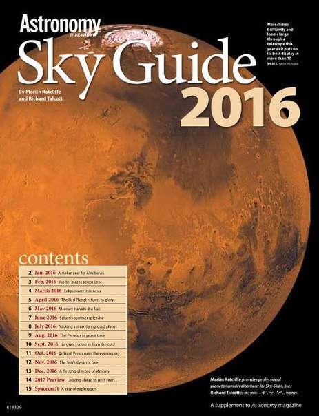 Astronomy Sky Guide 2016 №11325