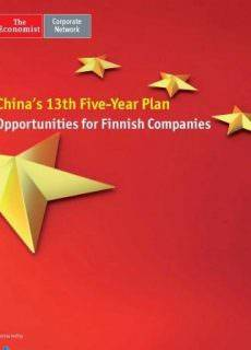 The Economist (Corporate Network) – China's 13th Five-Year Plan (2016)