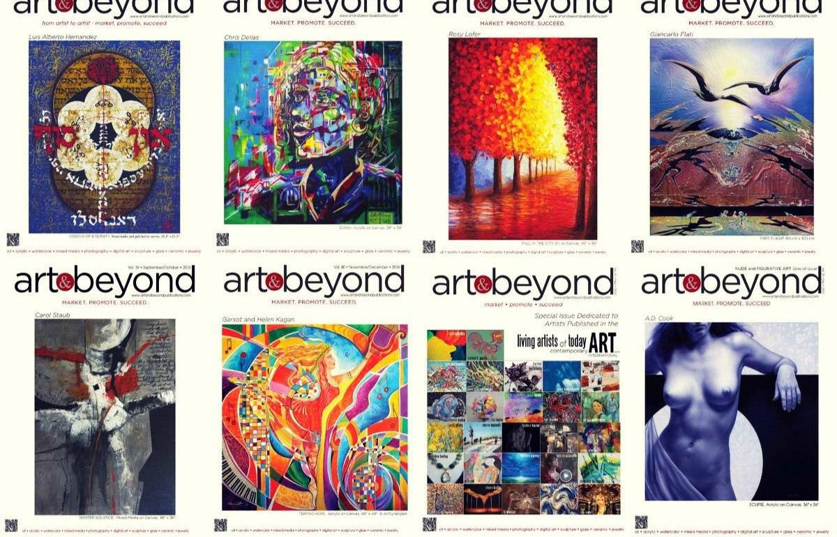 Art & Beyond – 2016 Full Year Issues Collection