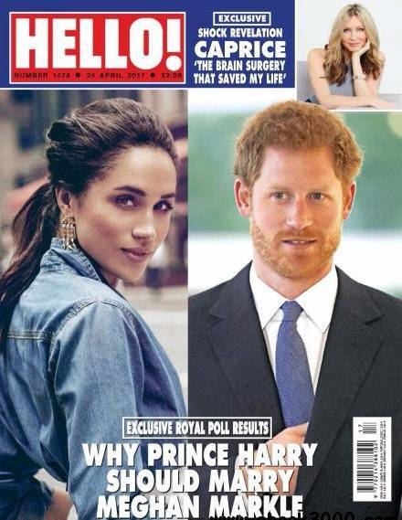 Hello! Magazine UK – Issue 1478 – April 24, 2017