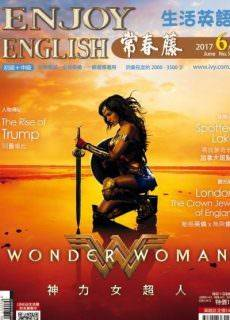 Ivy League Enjoy English – Issue 169 – June 2017