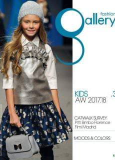 Fashion Gallery Kids — Fall-Winter 2017-2018