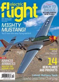 Electric Flight – July 2017