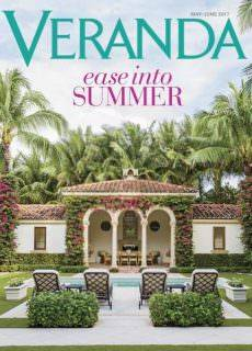 Veranda — May-June 2017
