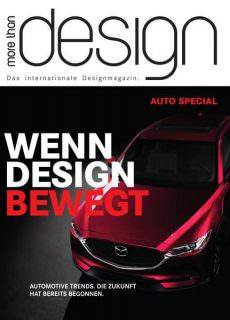 More Than Design — Auto Special 2017