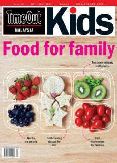 Time Out Malaysia Kids — May-July 2017