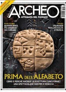 Archeo N.384 — Febbraio 2017