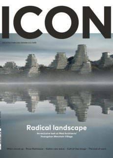 Icon — June 2017