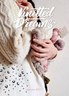 Knitted Dreams Magazine (№6 весна 2017)