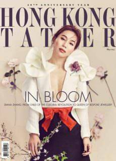 Hong Kong Tatler — May 2017