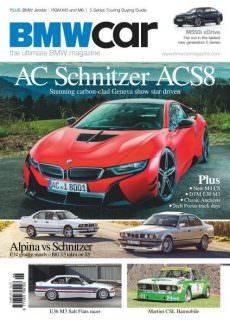BMW Car – June 2017