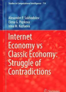 Internet Economy vs Classic Economy Struggle of Contradictions