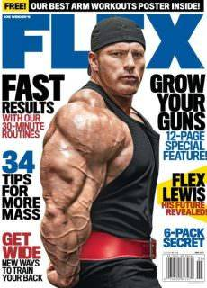 Flex USA – June 2017