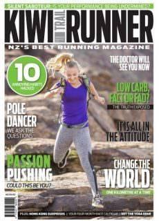 Kiwi Trail Runner – June-July 2017