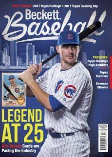 Beckett Baseball – June 2017