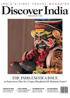 Discover India – June-July 2017
