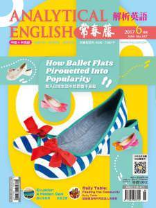 Ivy League Analytical English Issue 347 June 2017