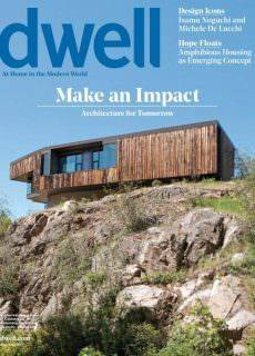 Dwell – May-June 2017