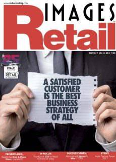 Images Retail – May 2017