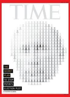 Time USA July 31 2017
