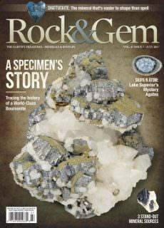 Rock Gem July 2017