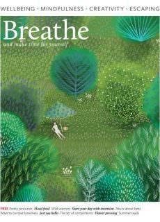 Breathe July 2017