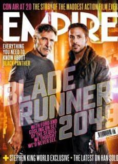 Empire UK August 2017