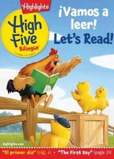 Highlights High Five Bilingue — September 2017