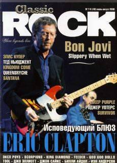 Classic Rock (Россия) — №48(2006)