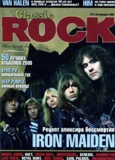 Classic Rock (Россия) — №43(2006)