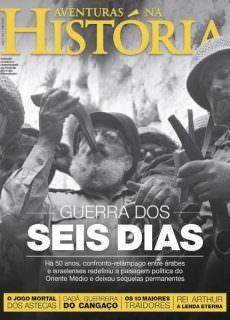 Aventuras na História Brazil — Junho 2017
