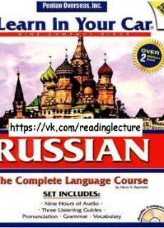 Learn in your car russian the complete language