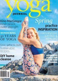 Australian Yoga Journal – October 2017