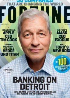 Banking Finance – September 2017