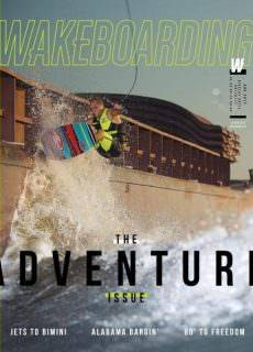 Wakeboarding — August 2017