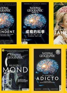 National Geographic Italia Settembre 2017