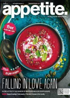 Appetite. Magazine – September-October 2017