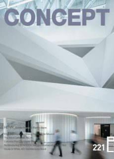 Concept — October 2017