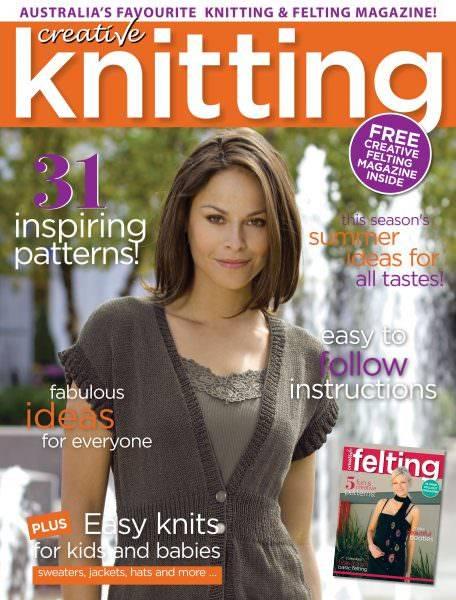 e magazine free download pdf