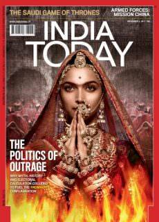 India Today — December 04, 2017