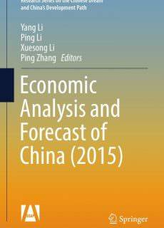 Economic Analysis and Forecast of China (2015)
